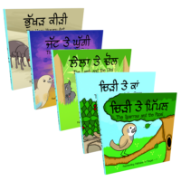 Fascinating Folktales of Punjab Board Book Set (Books 1-5)