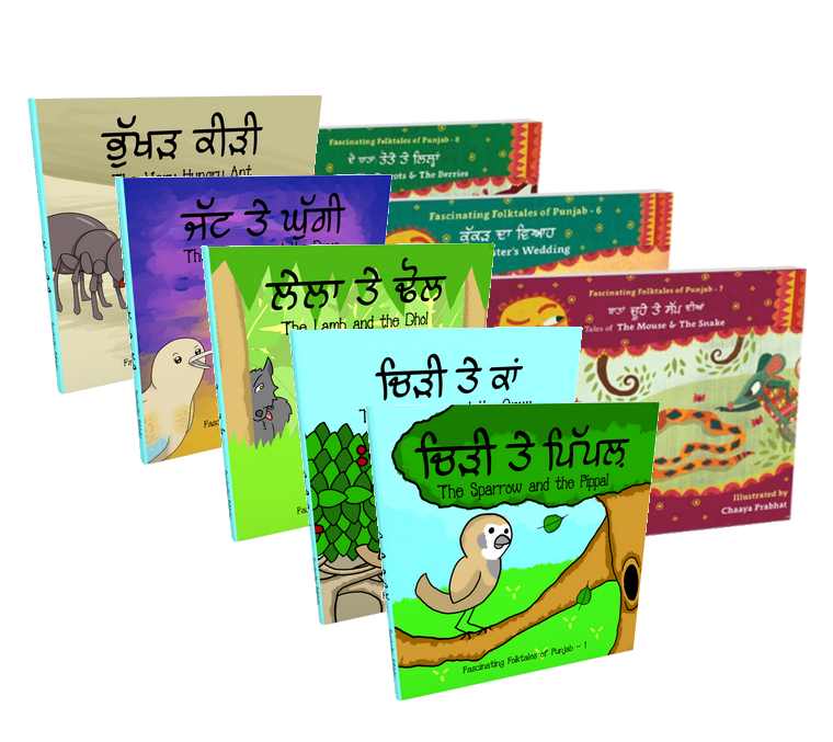Fascinating Folktales of Punjab Full Set (Books 1-8)