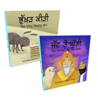 Fascinating Folktales of Punjab Set 2 (Books 4-5)